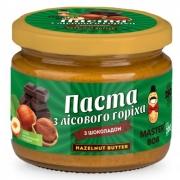Паста из лесного ореха с шоколадом Master BOB 200 г