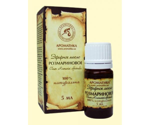 Розмариновое эфирное масло Ароматика 5 мл
