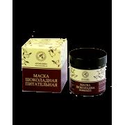 Маска шоколадная питательная для лица и шеи 50 мл