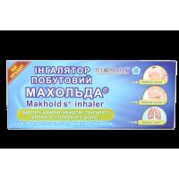 Ингалятор Махольда