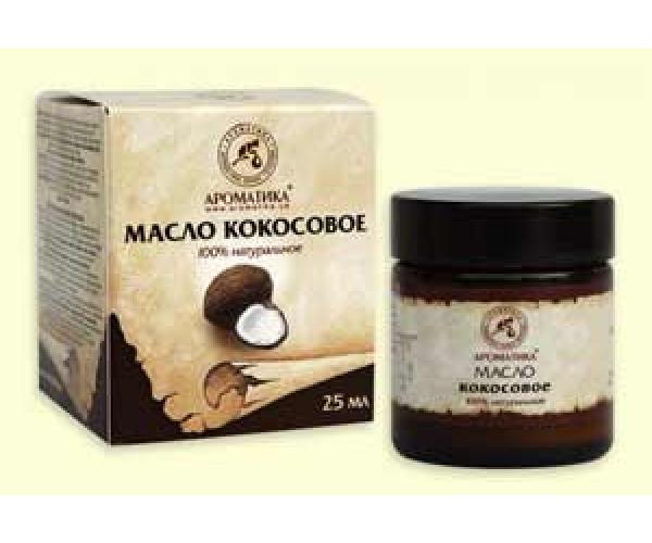 Кокосовое масло Ароматика