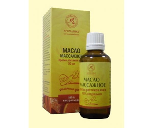 Массажное масло против растяжек кожи Ароматика 50 мл
