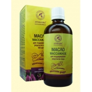 Массажное масло для поддержания упругости тела Ароматика 50 мл