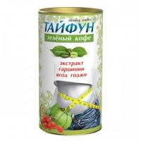 Зеленый кофе для похудения Тайфун экстракт ягоды годжи и гарцинии 100 гр