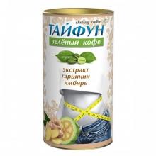 Зеленый кофе для похудения Тайфун экстракт имбиря и гарцинии 100 гр