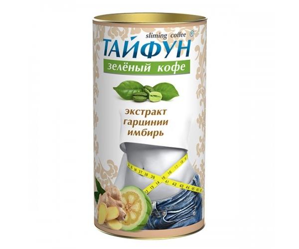 Зеленый кофе Тайфун экстракт имбиря и гарцинии 100 г (4820183470034)