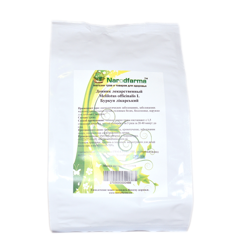 Донник трава - Melilotus officinalis 50 гр