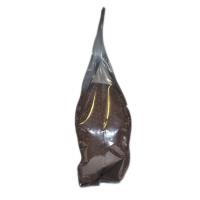 Семена подорожника - Plantago 50 г