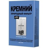 Природный фильтр-активатор воды камень Кремний 100 г