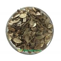 Брусника листья 50 г, 250 г