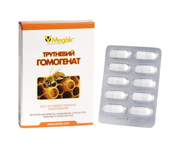 Трутневый гомогенат, гомогенат трутневых личинок Медок 10 капсул