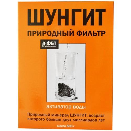 Природный фильтр-активатор воды камень Шунгит 500 г