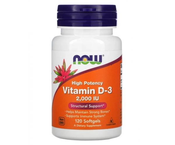 Витамин D3 Now Foods 2000 МЕ 120 капсул (733739003676)