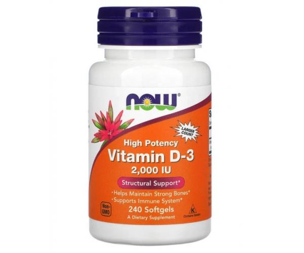 Витамин D3 Now Foods 2000 МЕ 240 капсул (733739003775)