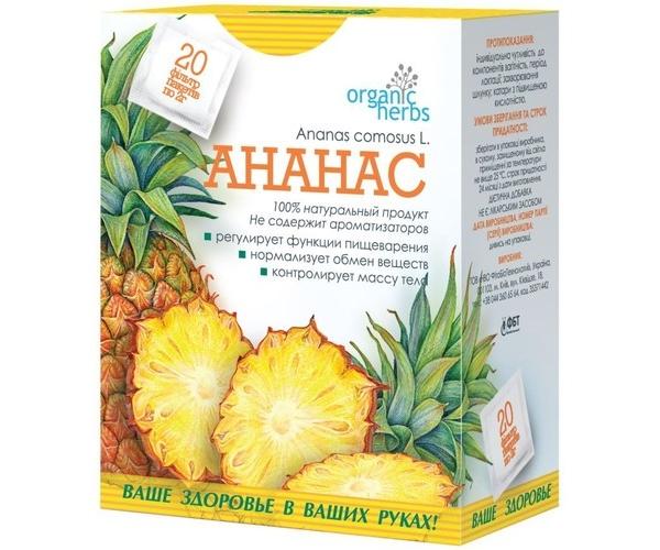 Фиточай Ананас для похудения Organic Herbs  фильтр-пакеты 2 г 20 шт