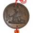 ПуЭр Китайский гороскоп отзывы