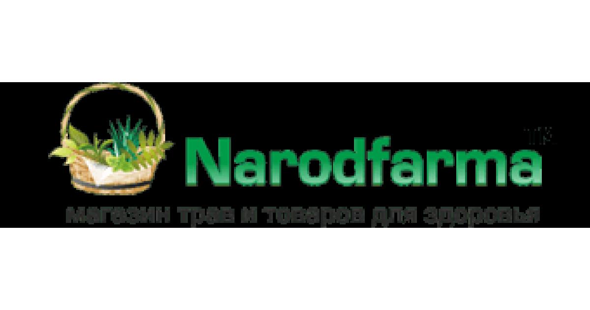 (c) Narodfarma.com.ua